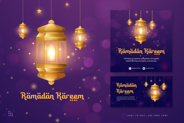 Ramadan Kareem Light Lanterns
