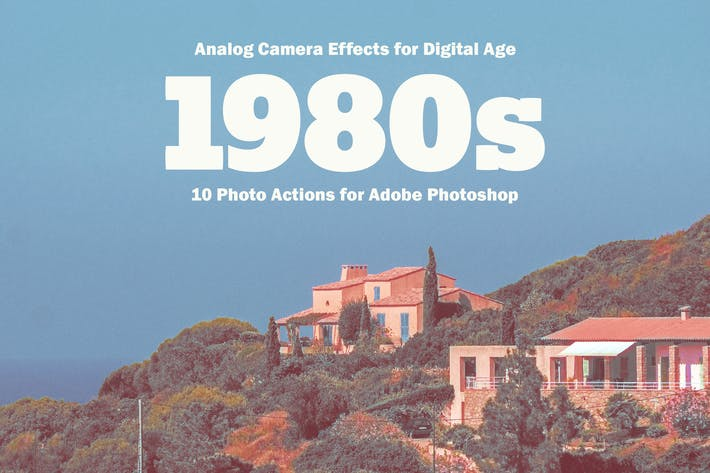 Фотооперации 1980-х годов для Adobe Photoshop