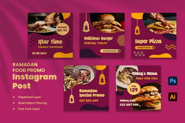 Ramadan Food Promo Instagram Post