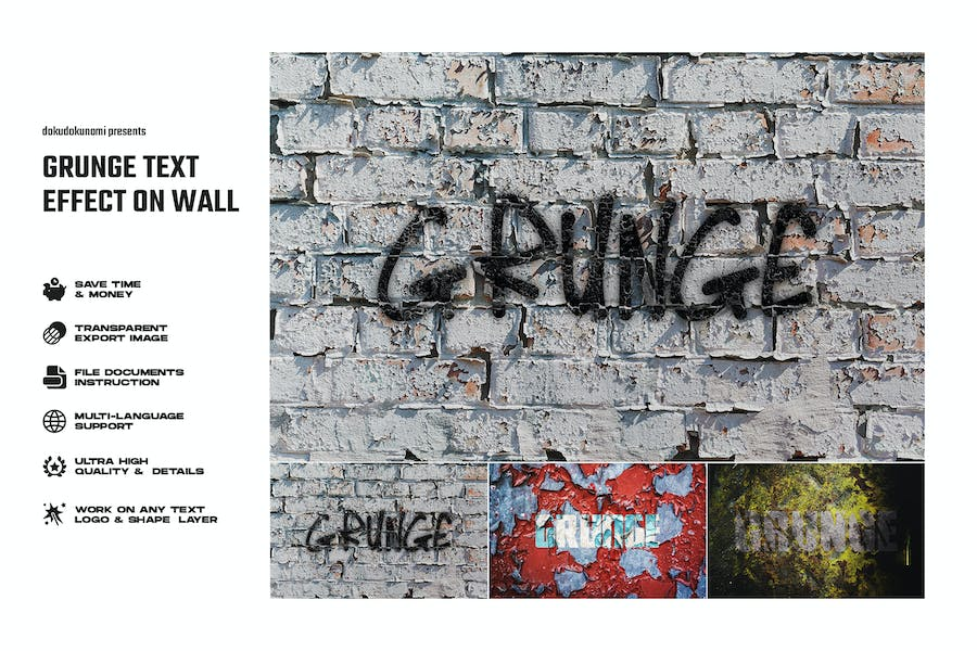 Grunge text effect on wall