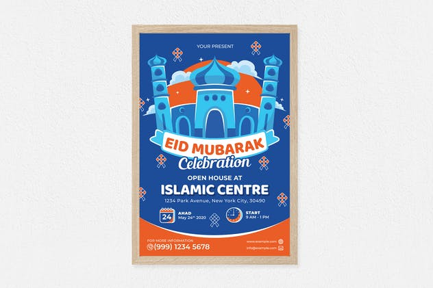 Eid Mubarak Poster - product preview 1