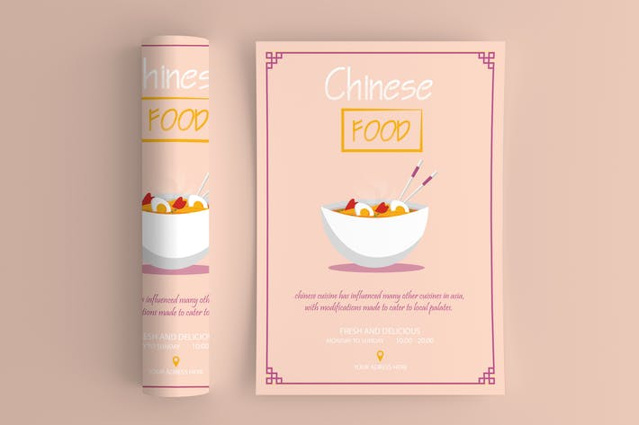 Cover Image For Chinese Food Flyer