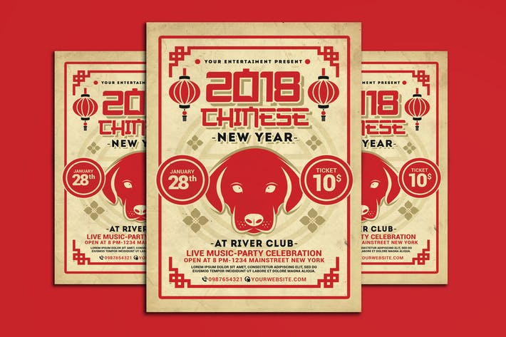 Thumbnail for Chinese New Year 2018