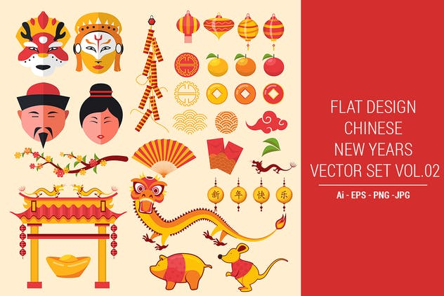 Flat Design Chinese New Years Vector Set Vol. 02