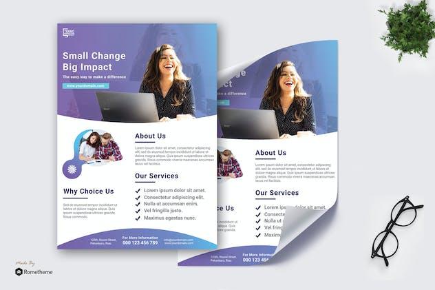 Digital Marketing Agency Poster vol.01 TY