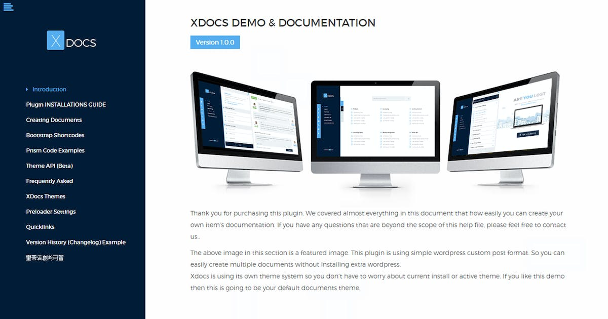 Download X Docs Wordpress Product Documentation Creator by xvelopers