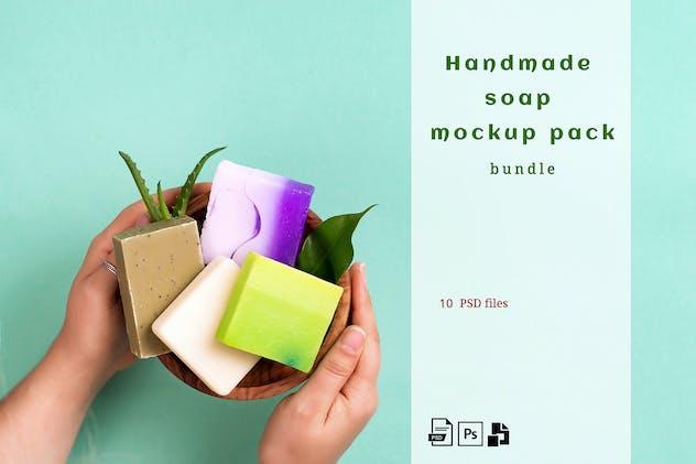 Handmade Soap Bar Mockup Bundle