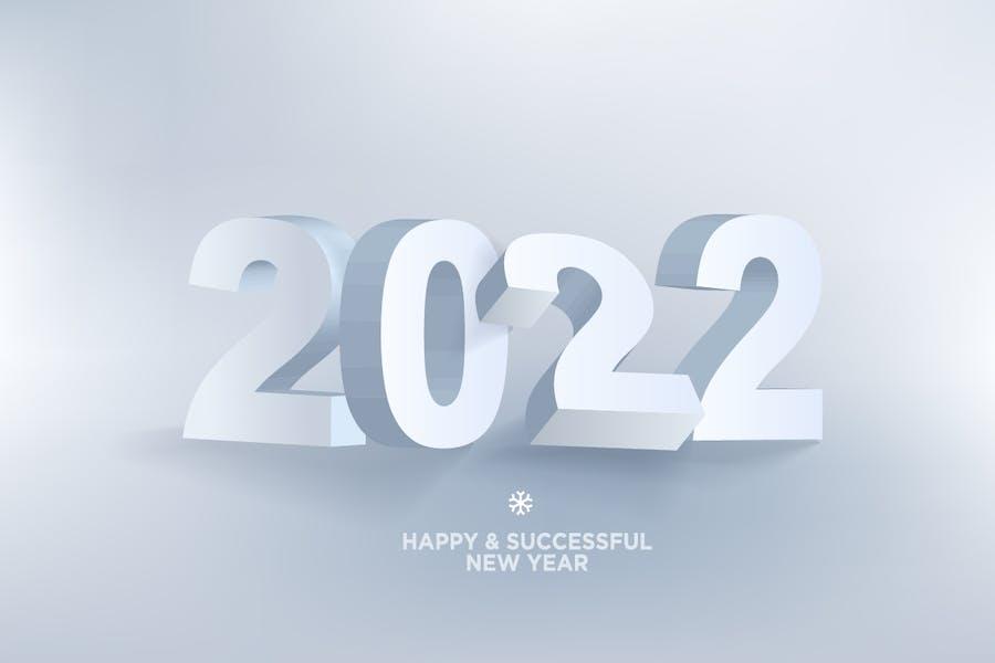 Tarjeta de felicitación de feliz año nuevo 2022