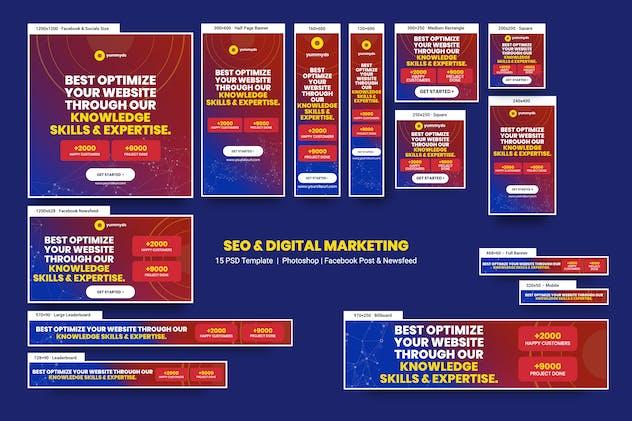 SEO Agency Banners Ad