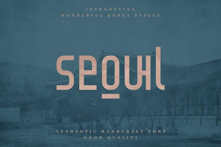 Séoul - Police coréenne authentique