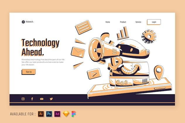 Robotics Internet Marketing  - Web Illustration