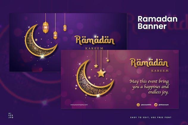 Ramadan Kareem Banner 01