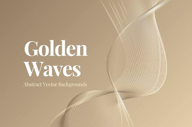 Gold Grid Waves Backgrounds