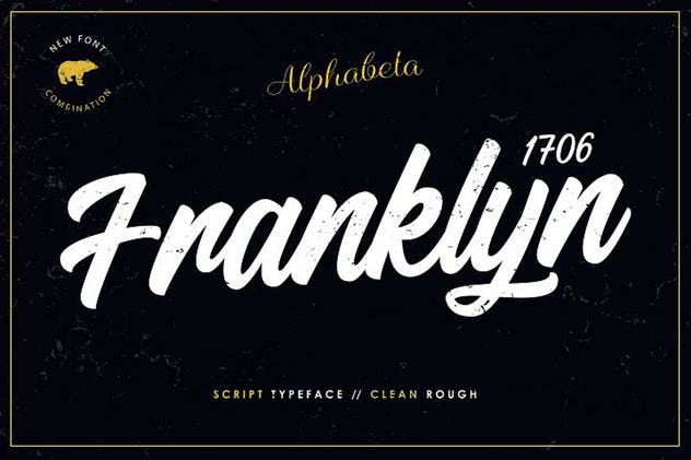 Franklyn 1706 - product preview 0