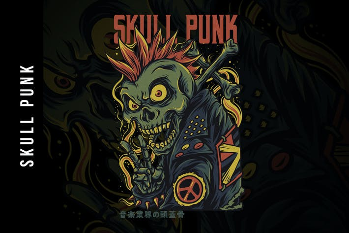 Thumbnail for Skull Punk Design