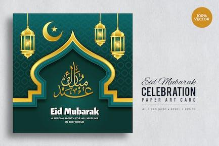 Eid Mubarak Paper Art Vector Card Vol.6