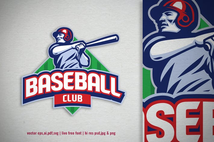 baseball player logo with editable text