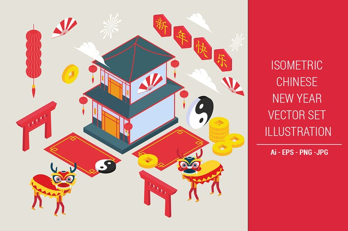 Isometric Chinese New Year Vector Set Illustration