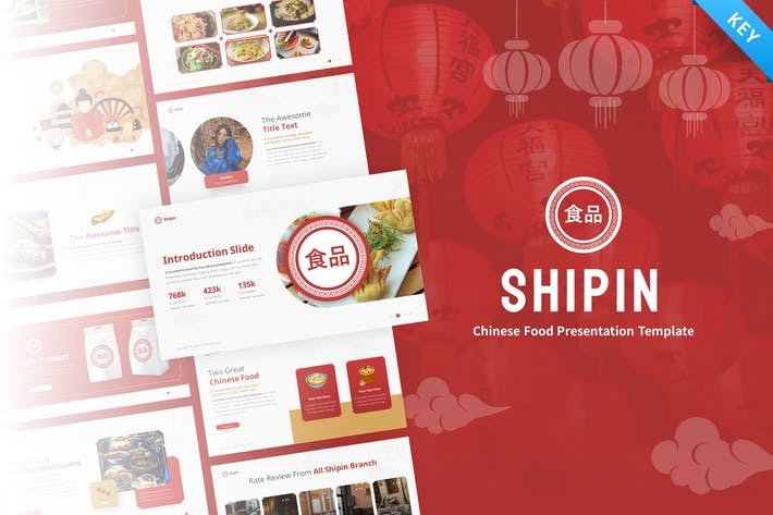 Thumbnail for Shipin - Chinese Food Keynote Template