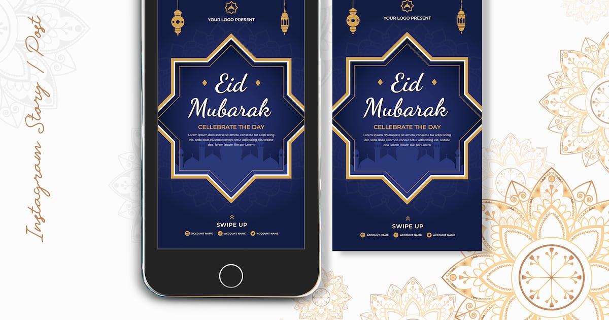 eid mubarak digital greeting cardukrainestudio on