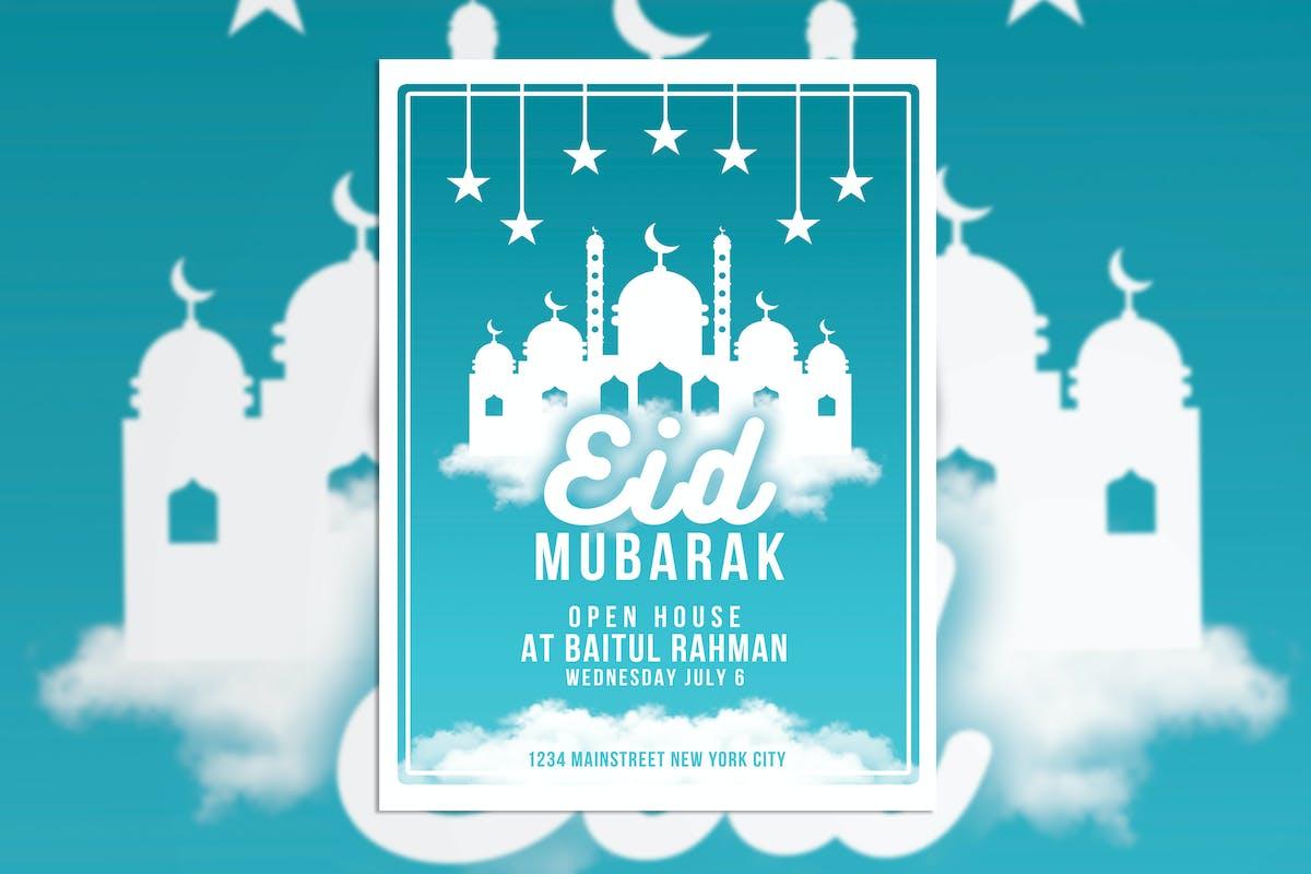 eid mubarak poster flyer by muhamadiqbalhidayat on envato