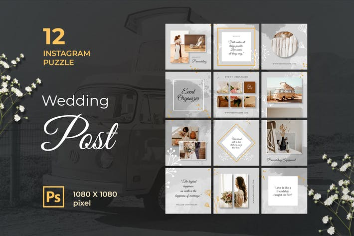 Thumbnail for Instagram Puzzle Wedding
