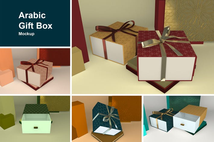 Thumbnail for Arabic Gift Box Mockup