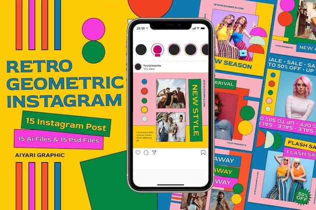 Retro Geometric Instagram Kit