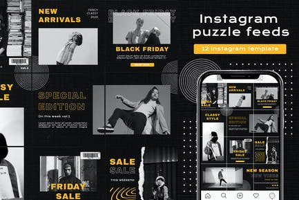 Instagram Puzzle - Пятни