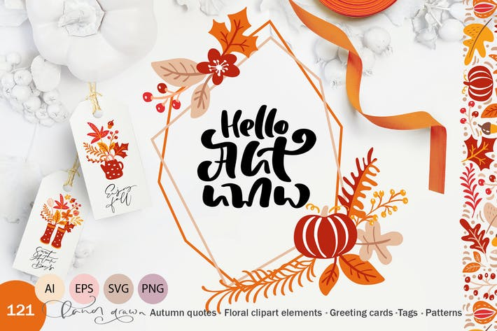 Thumbnail for Autumn vector calligraphy & floral elements