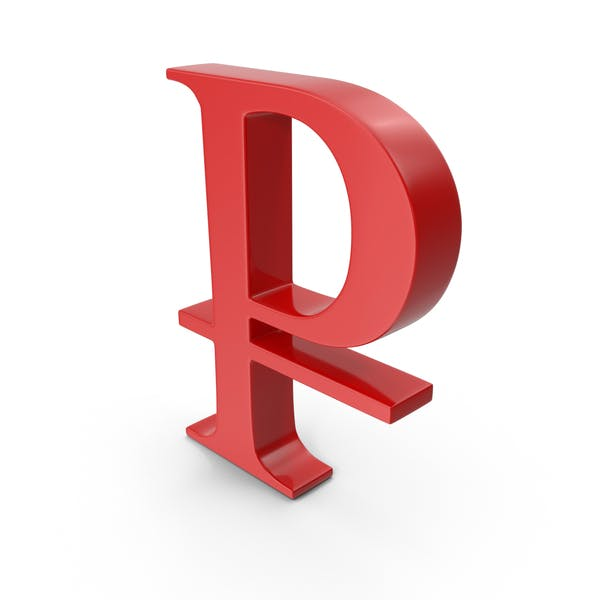 Thumbnail for Russian Ruble Symbol