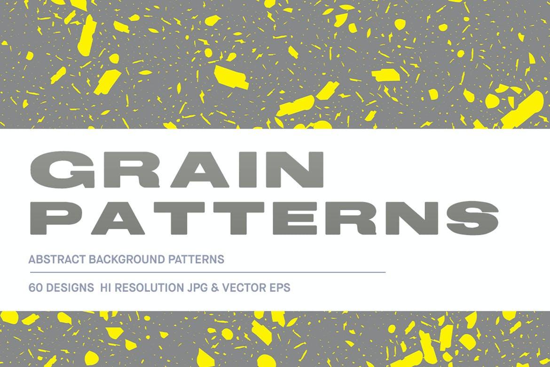 Grain Texture Pattern