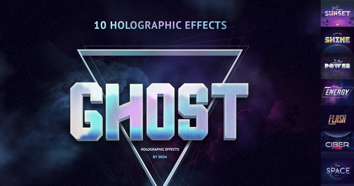 Download Holographic Text Effects - 10 PSD by Sko4