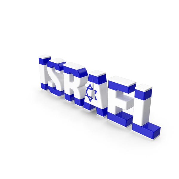 Israel-Text