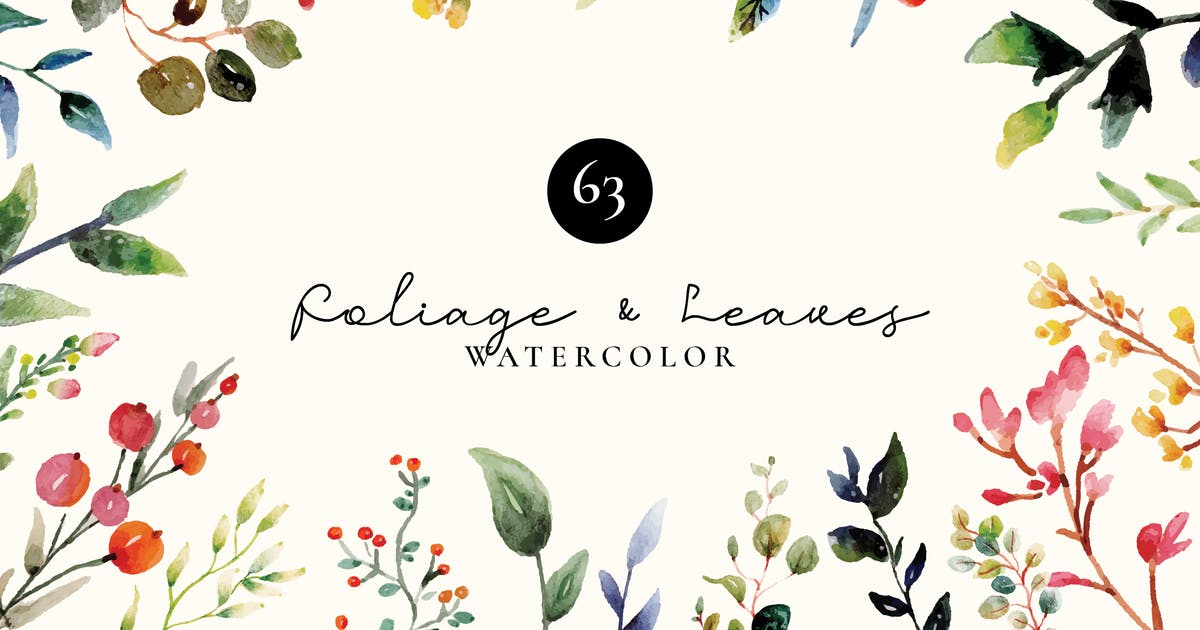 Download Foliage and Leaves Watercolor Set by TanahAirStudio