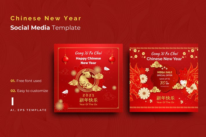 Thumbnail for Chinese New Year r1 Instagram