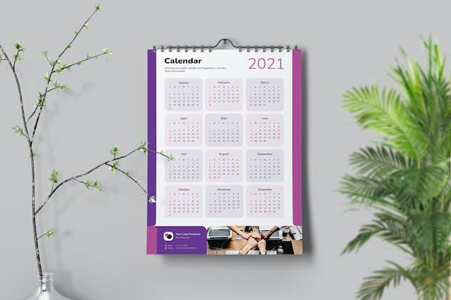 Squary Calendar