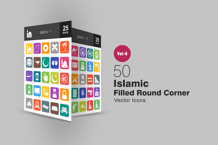 Thumbnail for 50 Islamic Filled Round Corner Icons