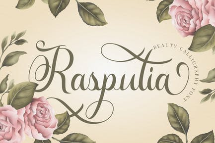 Распутия - Красивый шрифт каллиграфии