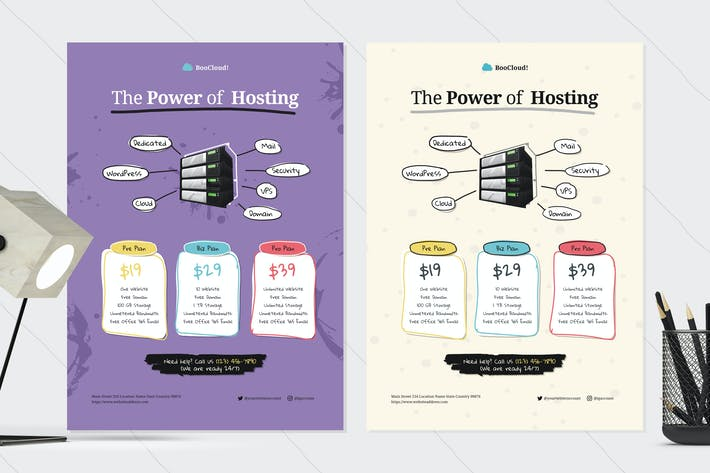Retro Hosting Flyer
