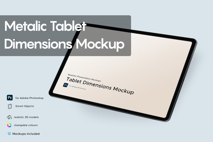 Thumbnail for Metalic Tablet Dimensions Mockup