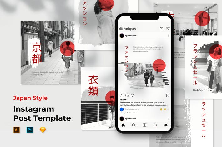 Thumbnail for Instagram Post Template -  Japan Fashion Style
