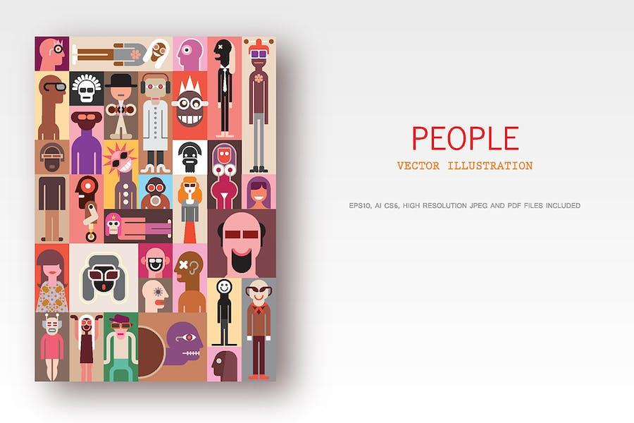 Людей вектор иллюстрация