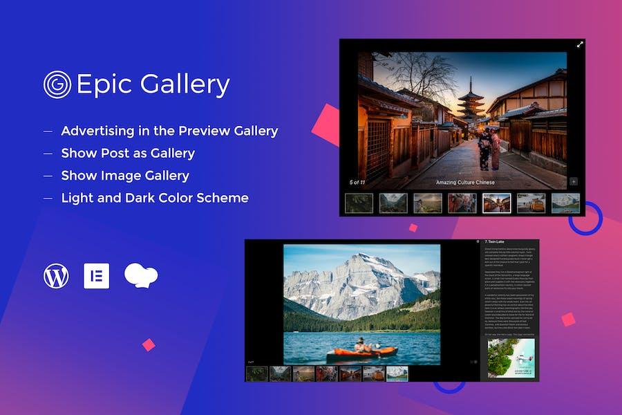 Epic Zoom Gallery Addons for Elementor & WPBakery