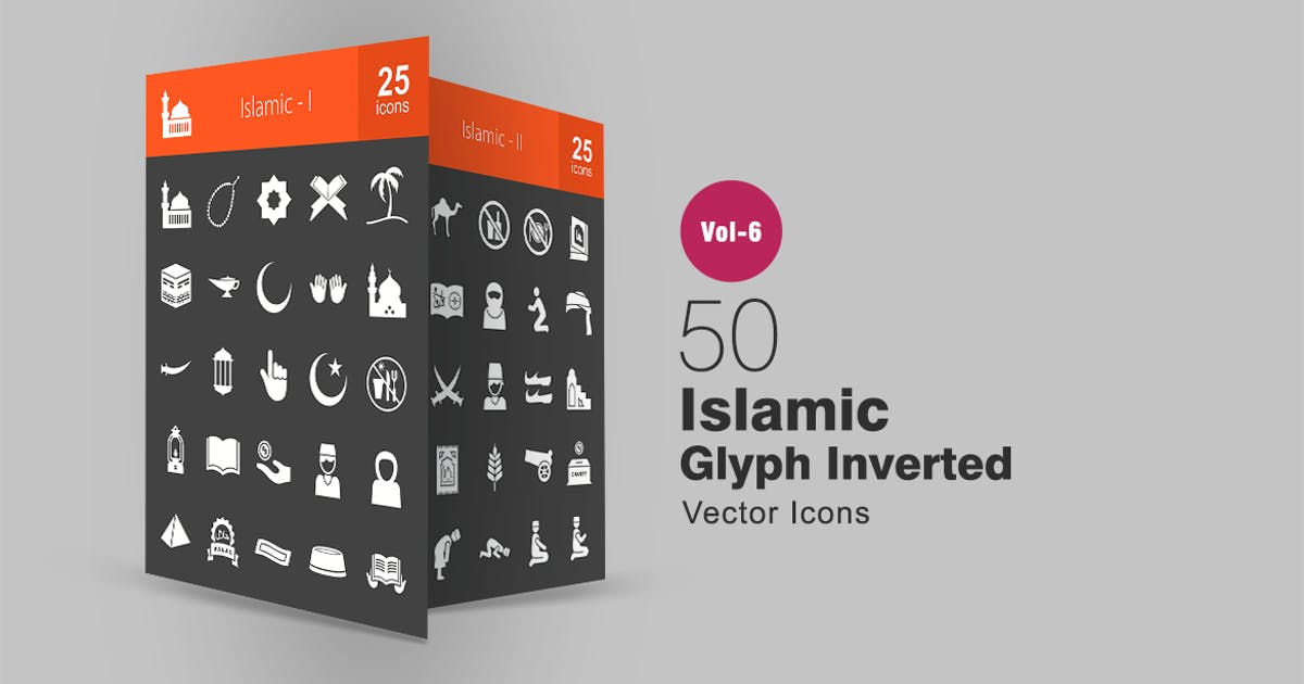 Download 50 Islamic Glyph Inverted Icons by IconBunny
