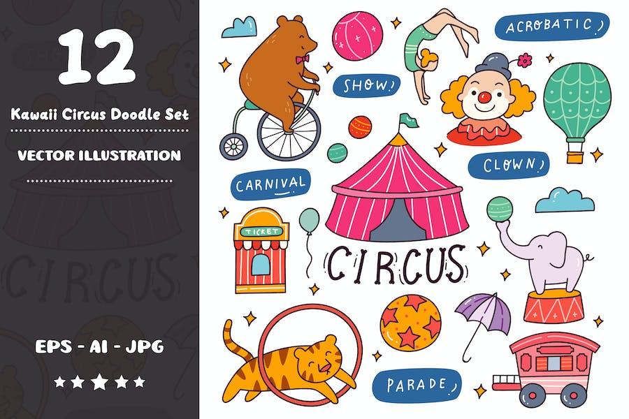 Kawaii Circus Doodle Set