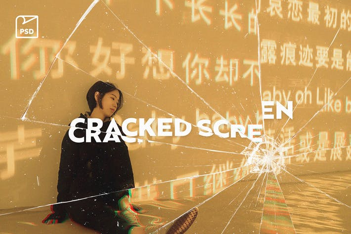 Thumbnail for Cracked Screen Photo Effect