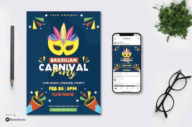 Brazilian Carnival vol.01 - Flyer TY