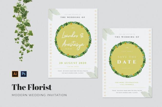 Florist Wedding Invitation