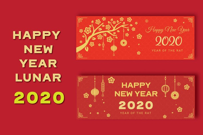 Thumbnail for Happy Lunar New Year - Facebook Cover Template